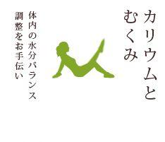 con_01on