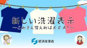 household_goods_161128_0002