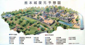 熊本城復元予想図