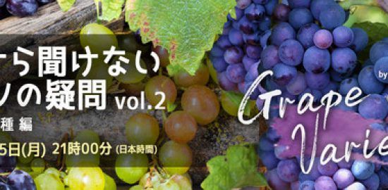 日本最大級オンラインレッスンサイト「カフェトーク」による無料イベント、特設ページにて2021年3月15日(月) 21時00分配信