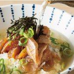 漁師一家がつくる絶品「漁師めし」 博多駅のホームで天然真鯛の贅沢ごはんを堪能!